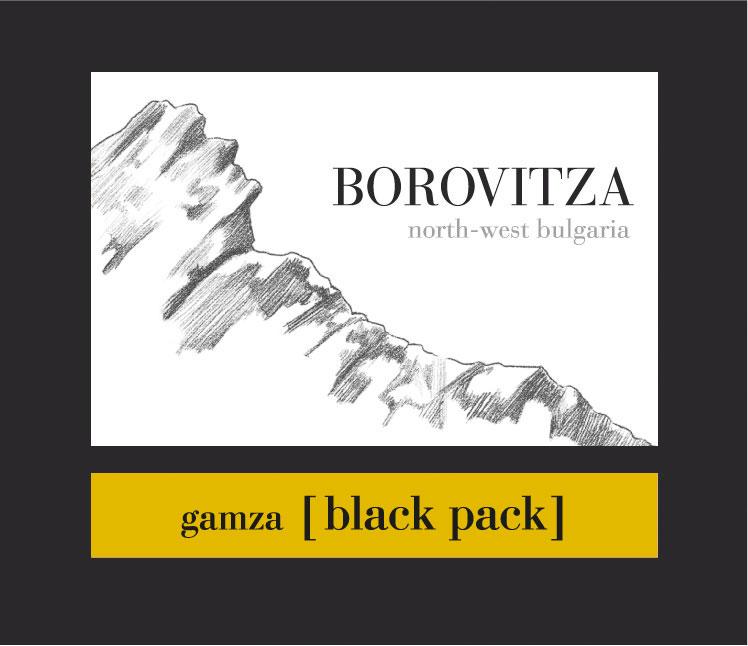 Borovitsa Gamza Black Pack