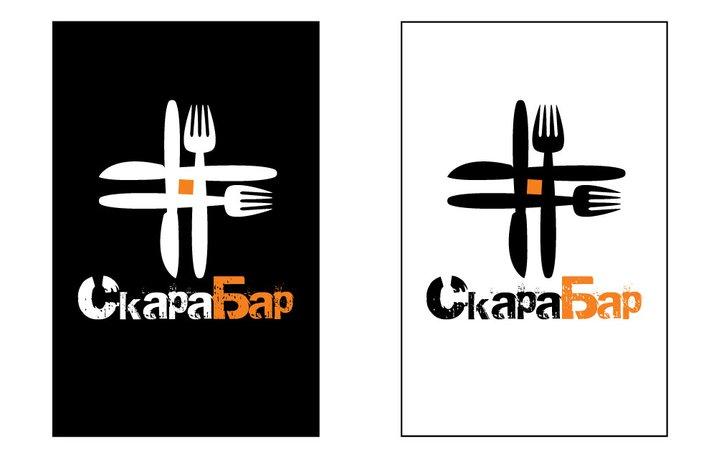 skarabar_logo