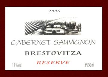 Brestovitza Reserve Cabernet sauvignon 2006